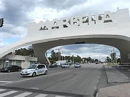 Marbella's arch has gone rusty
